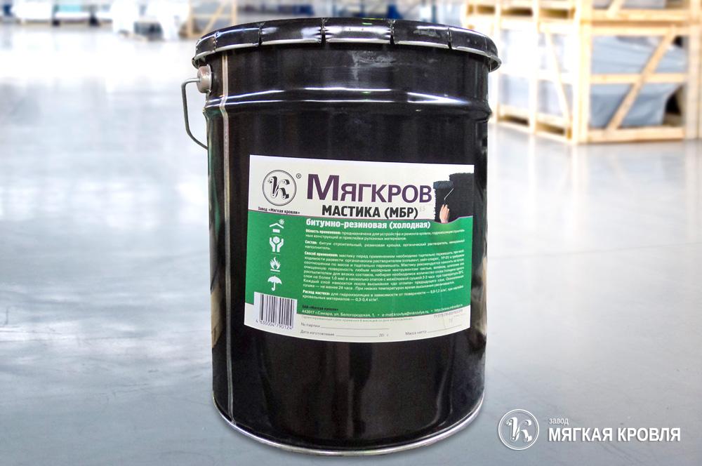 Мастика битумно-полимерная переработка штольц ономастика